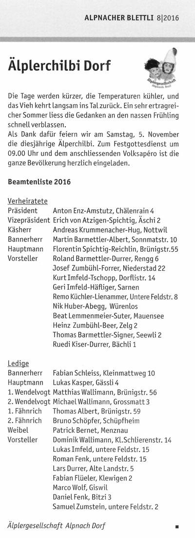 2016_alpnacher-blettli-beamte
